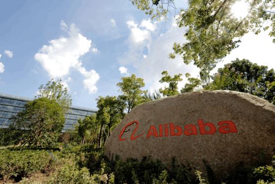 Alibaba-Aktie: 15.000.000.000 Gründe, weshalb die Aktie jetzt interessant sein könnte